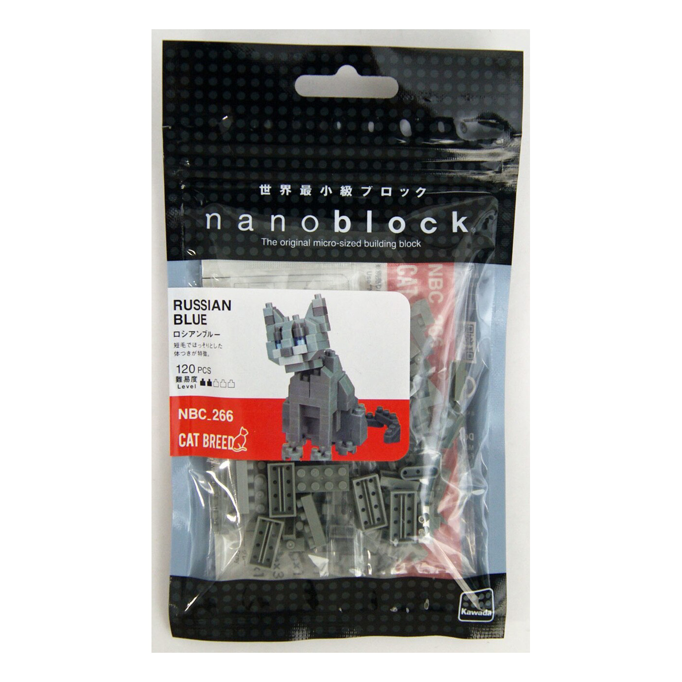 Russian Blue - Nanoblock